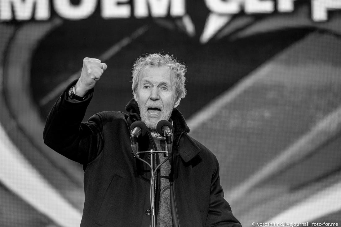 2014-03-18 МГЕР_Красная площадь-84
