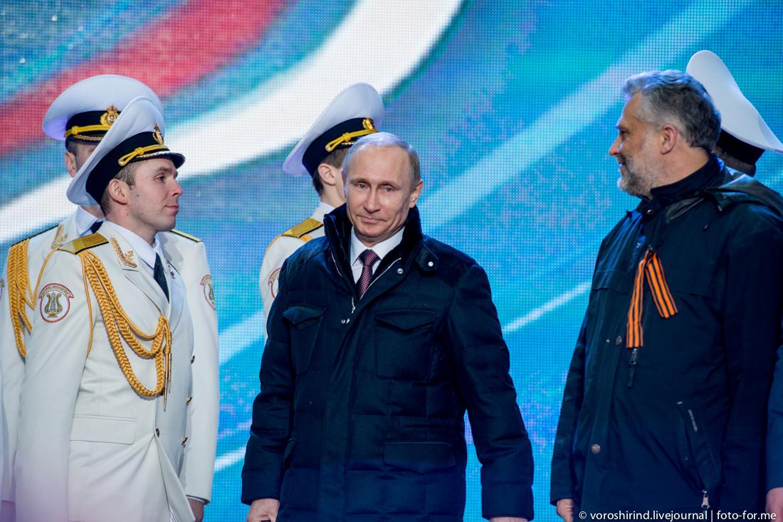 2014-03-18 МГЕР_Красная площадь-124
