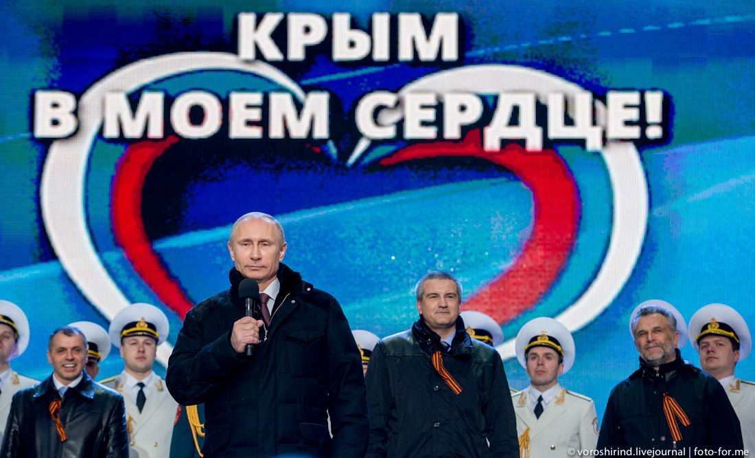 2014-03-18 МГЕР_Красная площадь-133