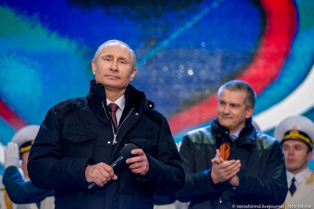2014-03-18 МГЕР_Красная площадь-140
