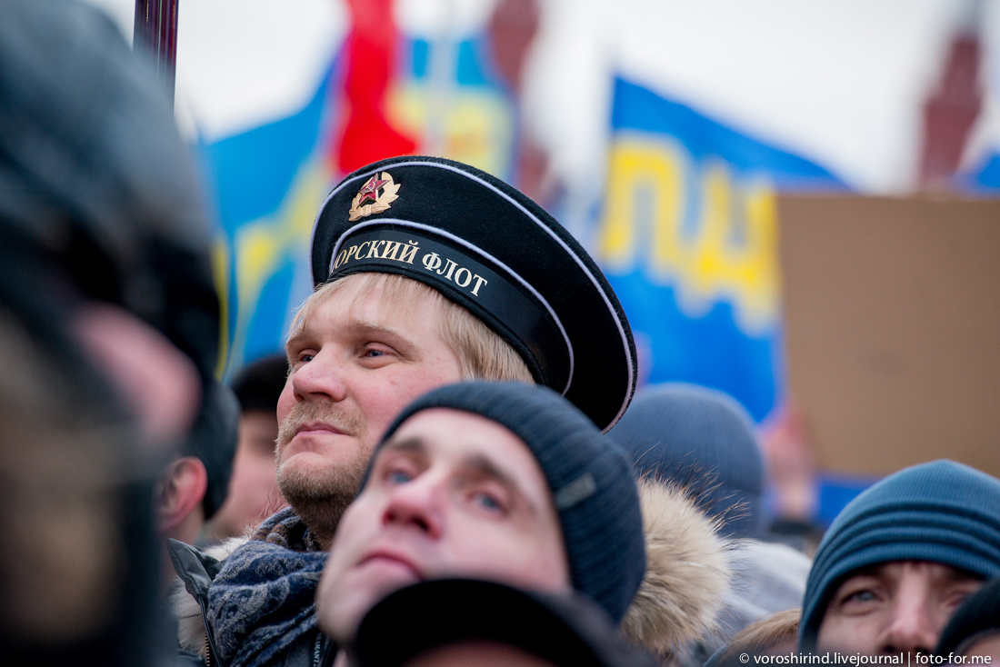 2014-03-18 МГЕР_Красная площадь-146