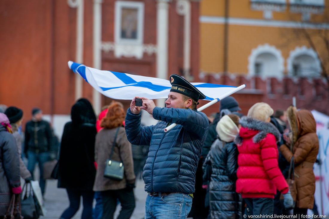 2014-03-18 МГЕР_Красная площадь-154