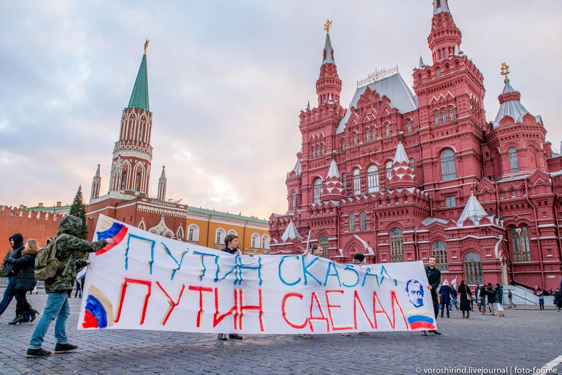 2014-03-18 МГЕР_Красная площадь-155