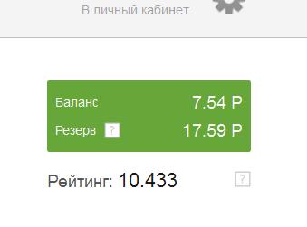 SocialTools.ru - реклама в соц