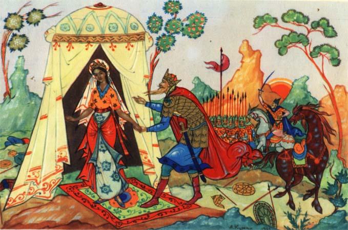 Шамаханская царица открытка, дню учителя своими