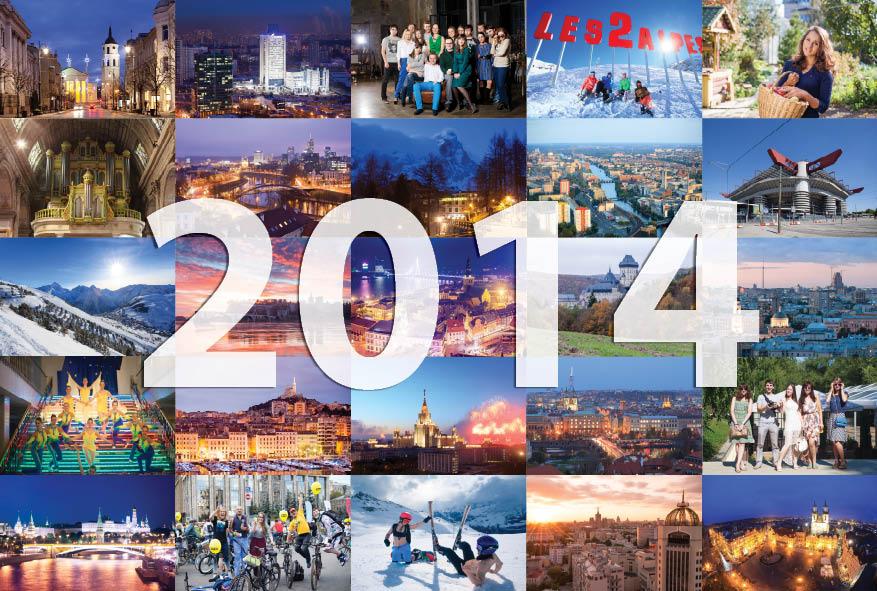 2014-itogi_