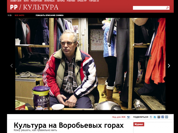 Снимок экрана 2014-03-28 в 23.44.03
