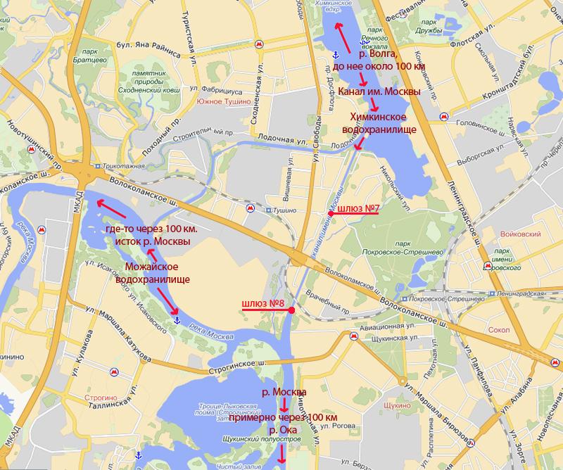 уже впадает в Москва-реку
