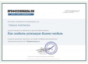 certificate-votak2.jpg