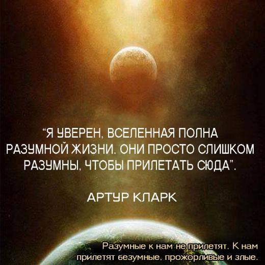 15_vselennaya-i-razum