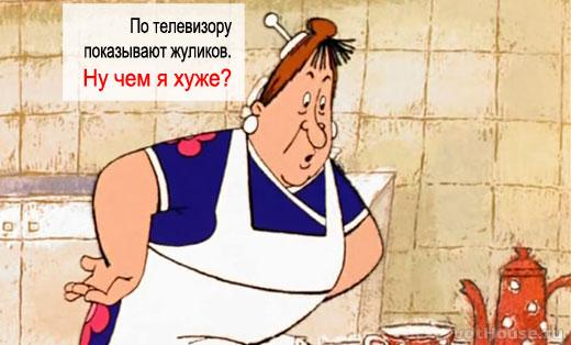 Karlson-vernulsya_zhulikov_