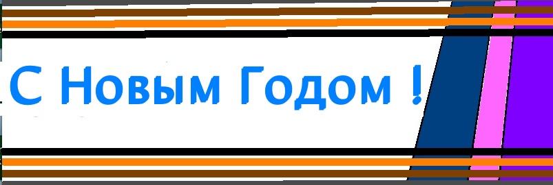 gnu00E5 ru