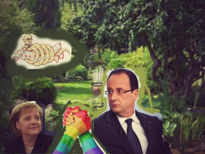 trädgård +