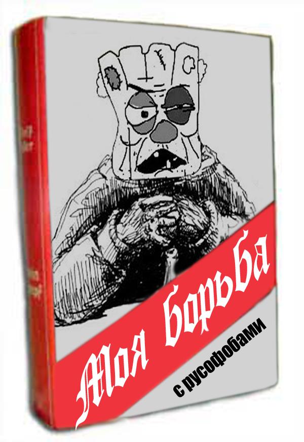 111book_mein_kampf_verlag