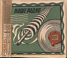 Nashe_radio