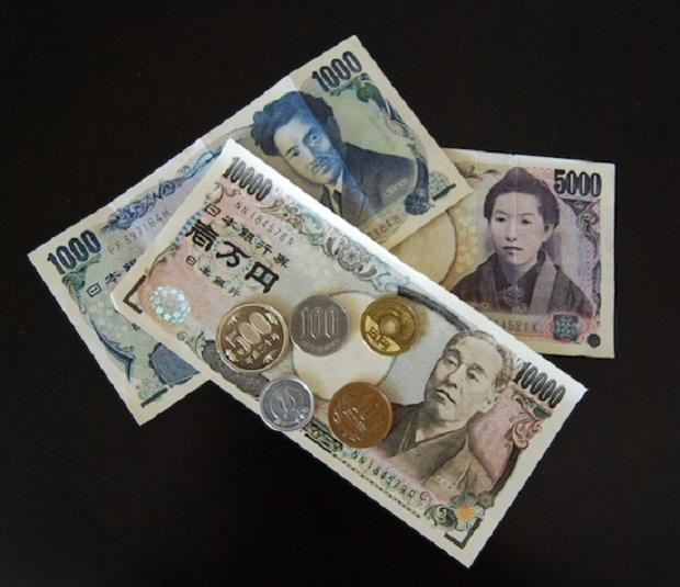 Фото бритя японка 2 фотография