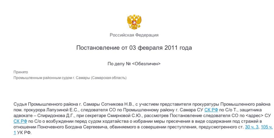 1391719242_snimok-ekrana-2014-02-06-v-22.38.55