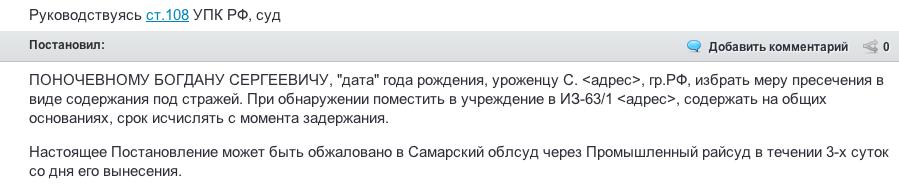 1391719275_snimok-ekrana-2014-02-06-v-22.39.25