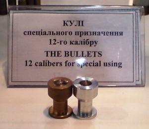 Пули спецназначения-1