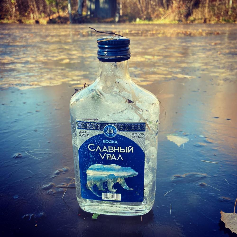 Ледяная водочка... ням ням