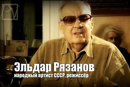13jen-eldar_ryazanov450