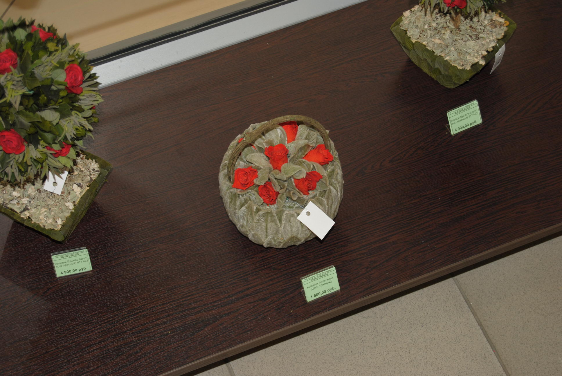 Цветы из узких атласных лент своими руками мастер класс