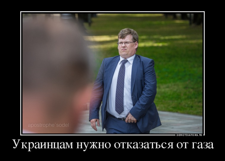 http://ic.pics.livejournal.com/vovkazzz/17444190/96918/96918_800.jpg