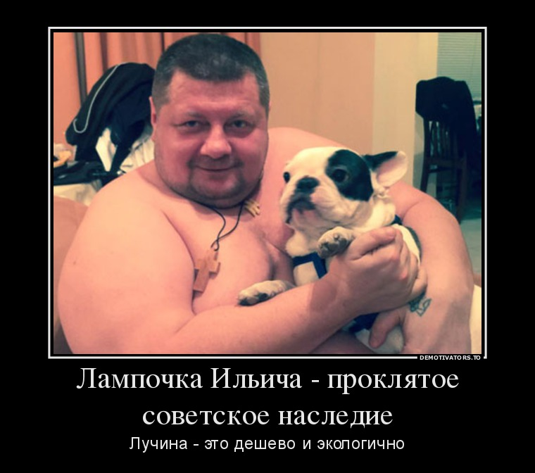 http://ic.pics.livejournal.com/vovkazzz/17444190/97334/97334_800.jpg
