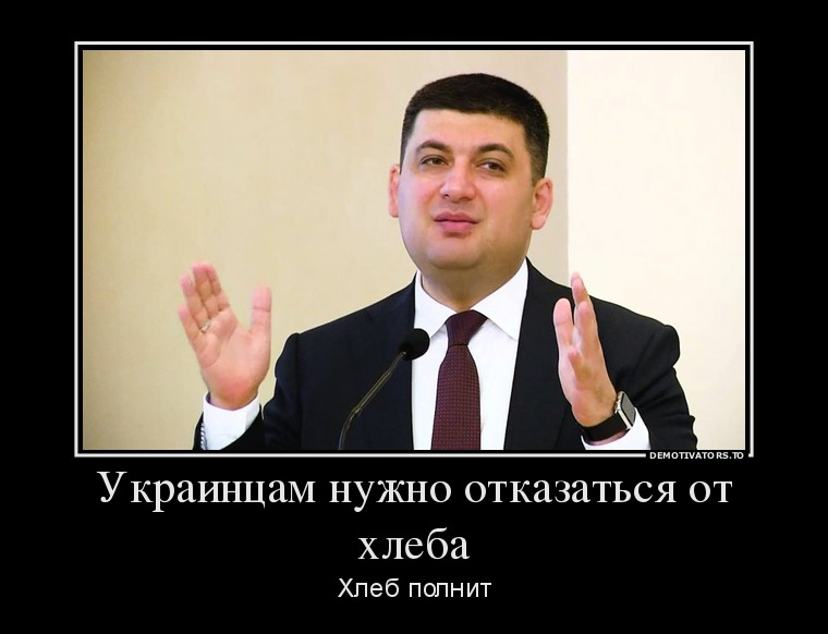 http://ic.pics.livejournal.com/vovkazzz/17444190/97735/97735_800.jpg