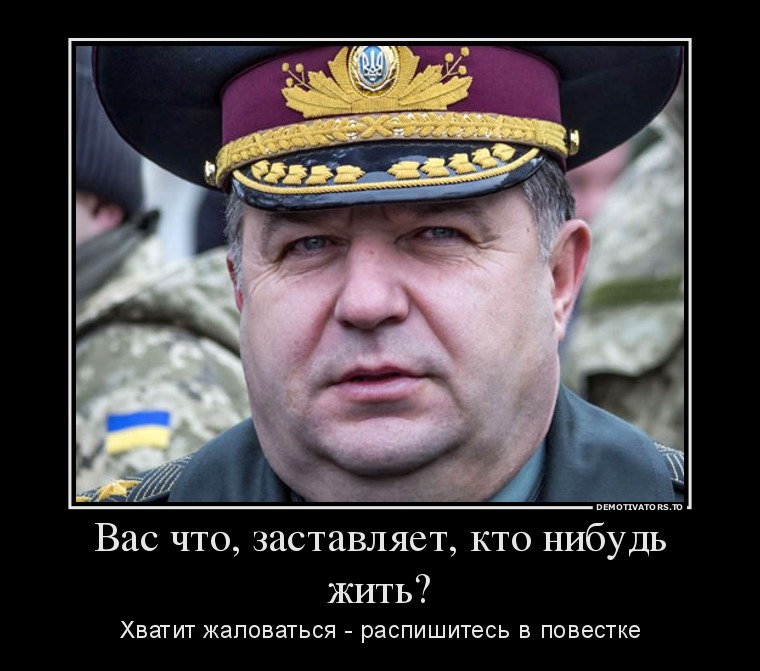 http://ic.pics.livejournal.com/vovkazzz/17444190/97885/97885_800.jpg