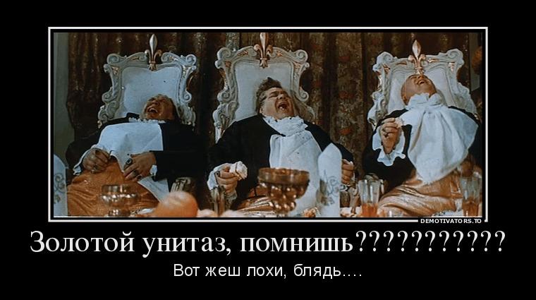 http://ic.pics.livejournal.com/vovkazzz/17444190/98276/98276_800.jpg