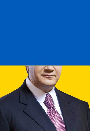 якунович
