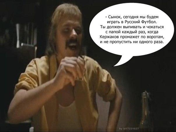 Чиновники Госрезерва времен Януковича растратили более 900 млн грн, - Нацполиция - Цензор.НЕТ 6019