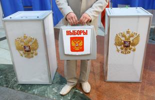 выборы2013