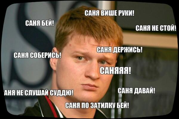 Поветкин_Fotor