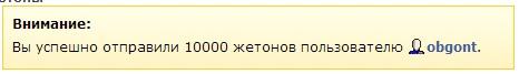 Олег гонт