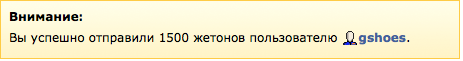 Screenshot_gshoes
