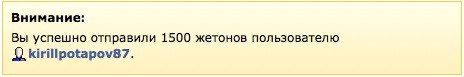 Screenshot_kirillp