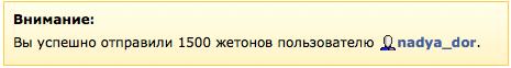 Screenshot_nadya