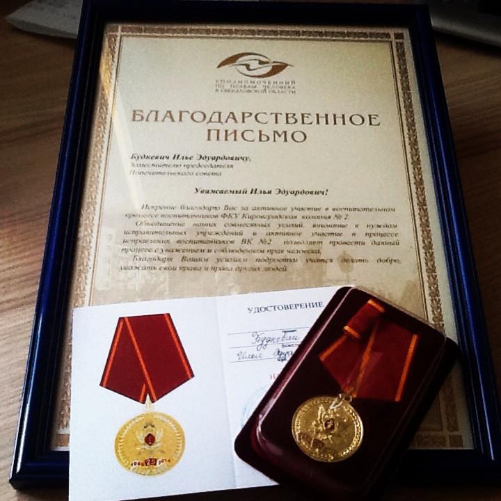ВКянварь