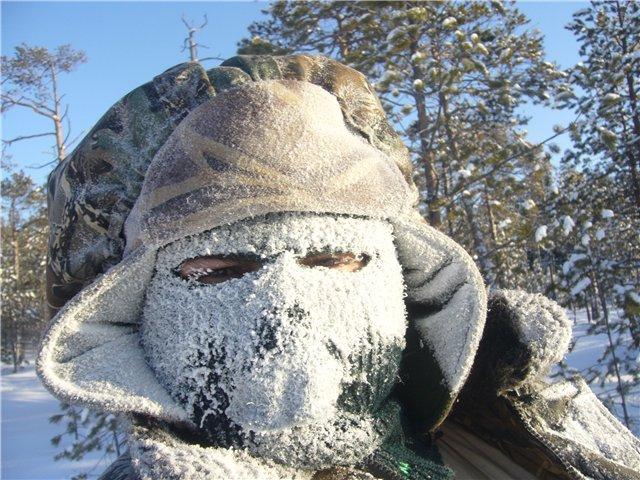 холодно