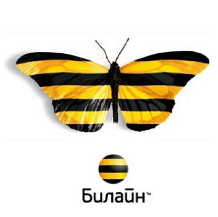билайн картинка логотипа