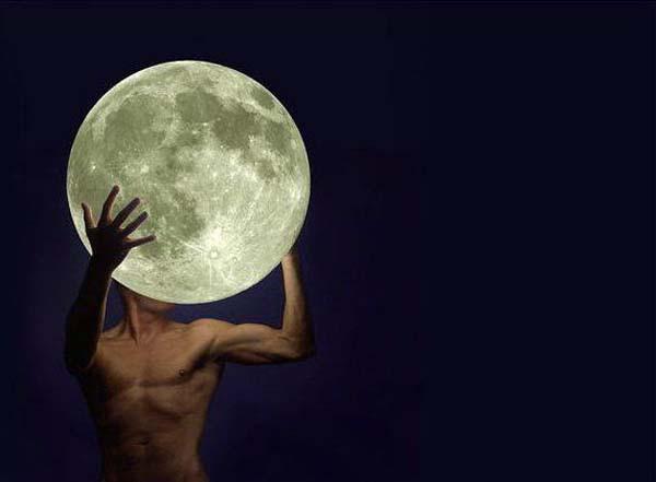 Днем воспитателя, картинки подарю луну