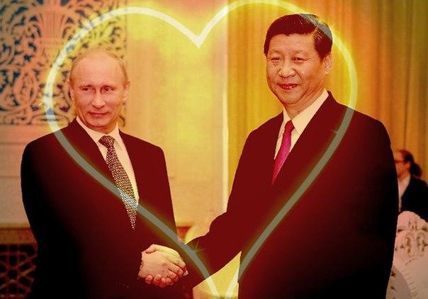 Китай_Путин