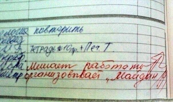 Майдан_школа