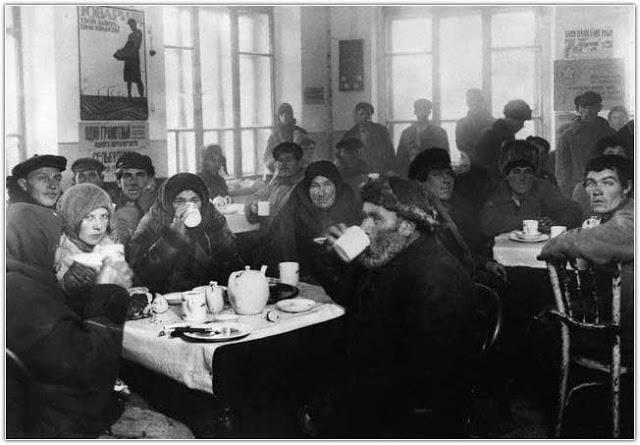 Чайная-в-1924-году