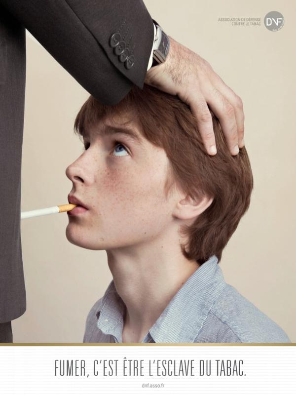 Курить реклама
