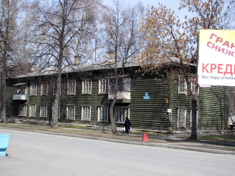 Уралмаш6