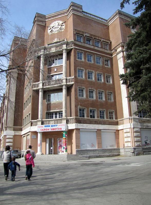 Уралмаш17