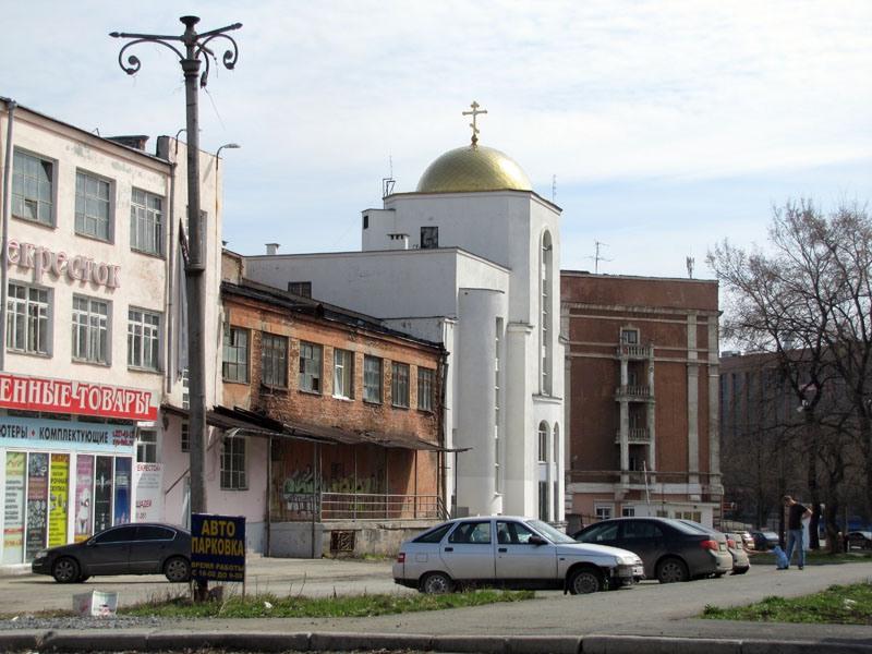 Уралмаш21